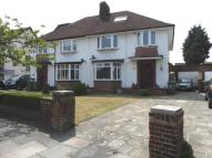 4 bed semi detached house in Cedarhurst Drive, SE9