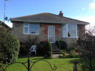 Weyview Crescent Detached Bungalow to rent