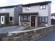 3 bedroom Detached house for sale in Rebecca Close...