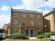 4 bed home to rent in Mendip Way, Stevenage