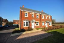 property in Weavers Orchard, Arlesey