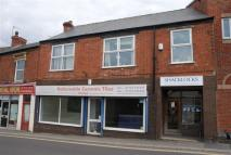 Shop to rent in Chapel Street, Ripley...
