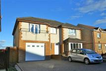 5 bedroom Detached home in Bay Willow Court...