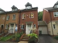 4 bed End of Terrace home for sale in Clancey Way, HALESOWEN...