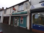 1 bedroom Commercial Property to rent in Post Office...