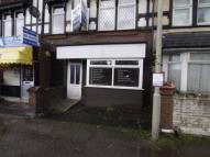 Commercial Property in Cinder Bank, NETHERTON...