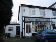 Maisonette to rent in Benomley Road...