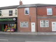 Ground Flat in West Street, Crewe, CW1