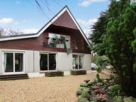 5 bedroom Detached property in Cartview Court...