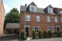 4 bedroom End of Terrace property to rent in Hallbridge Gardens...