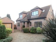 4 bedroom Detached house in Grange Lane, Whickham...