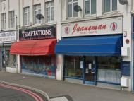Commercial Property to rent in Bowes Road...