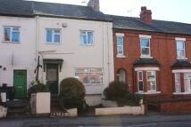 Cheyney Road House Share