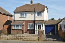 3 bedroom Detached house for sale in Forge Avenue...