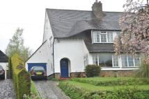 4 bed semi detached property for sale in The Netherlands, Coulsdon