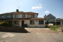 5 bed semi detached house for sale in Foyle Drive...