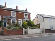 Kingston Road Detached property to rent
