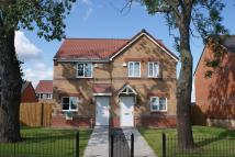 2 bed semi detached home to rent in 83 Birchington Avenue...