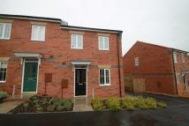 semi detached property to rent in Redmire Drive...