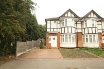 3 bedroom End of Terrace house in Alicia Avenue