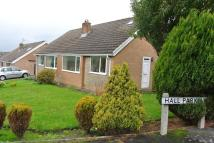 Semi-Detached Bungalow in Hall Park Avenue...