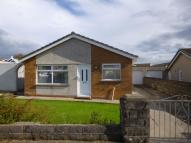Skokholm Close Detached Bungalow for sale