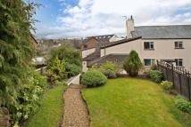 Westford Court End of Terrace property for sale