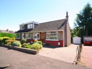 Semi-Detached Bungalow for sale in Ballater Drive...