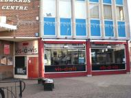 Edwards Centre Bar / Nightclub to rent