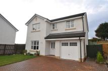 4 bedroom Detached Villa in 12 Cumbrae Place...