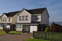 47 Castle Wemyss Drive Detached Villa for sale