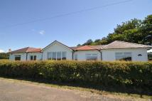 4 bedroom Detached Bungalow for sale in 4 Yonderfield Cottage...