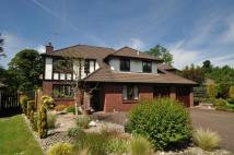 5 bedroom Detached Villa in 12 Kilburn Water, Largs...