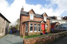 property for sale in 75 Skelmorlie Castle Road, Skelmorlie, PA17 5AJ