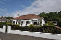 Detached Bungalow for sale in 18 Montgomerie Drive...