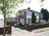 3 bedroom property in Well Head Drive, Halifax...