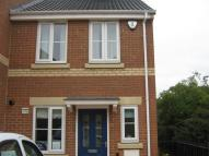2 bed home in Avocet Close, Heanor...
