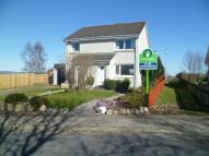 Flat to rent in Hazel Avenue, Culloden...