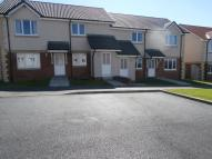 2 bed Flat in Holm Farm Road...