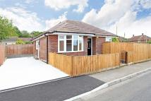 Detached Bungalow in Old Bishopstoke...