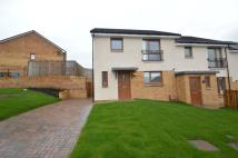 3 bedroom End of Terrace home for sale in Inchfad Grove, Glasgow