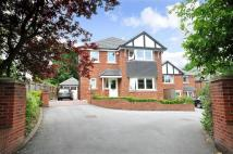 4 bedroom Detached property in Leadhall Way, Harrogate...