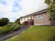 4 bed Detached home in The Creggans...