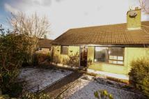 2 bed semi detached house in 1 Kirkton Cottages...