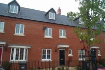 4 bed Terraced home to rent in Banks Court...