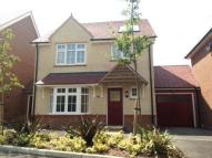 4 bed home to rent in Keele Avenue,  ...