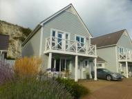 4 bedroom Detached property to rent in Alisander Close...