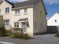 Allt Y Gog semi detached house to rent