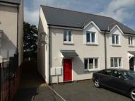 3 bedroom home in Awel Yr Afon, Cardigan...