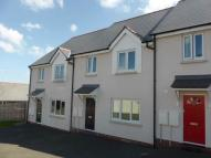 property to rent in Awel Yr Afon, Cardigan...